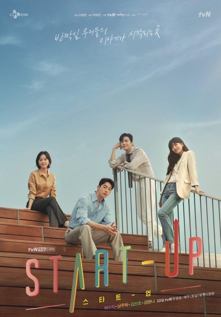 Start-up Season 1 Episode 1 – 16 (Korean Drama) | Mp4 Download