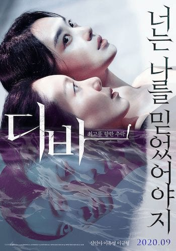 Movie: Diva (2020) | Mp4 Download