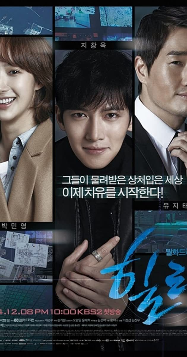 Healer Season 1 Episode 1 – 20 (Korean Drama) | Mp4 Download