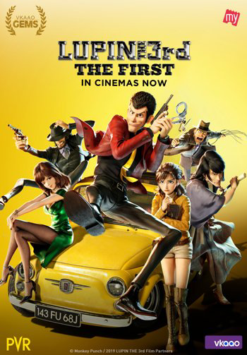 Movie: Lupin III: The First (2020)   Mp4 Download