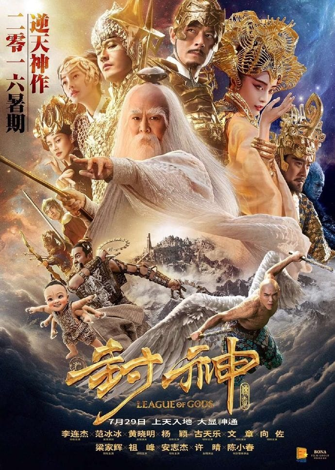Movie: League of Gods (2016) | Mp4 Download