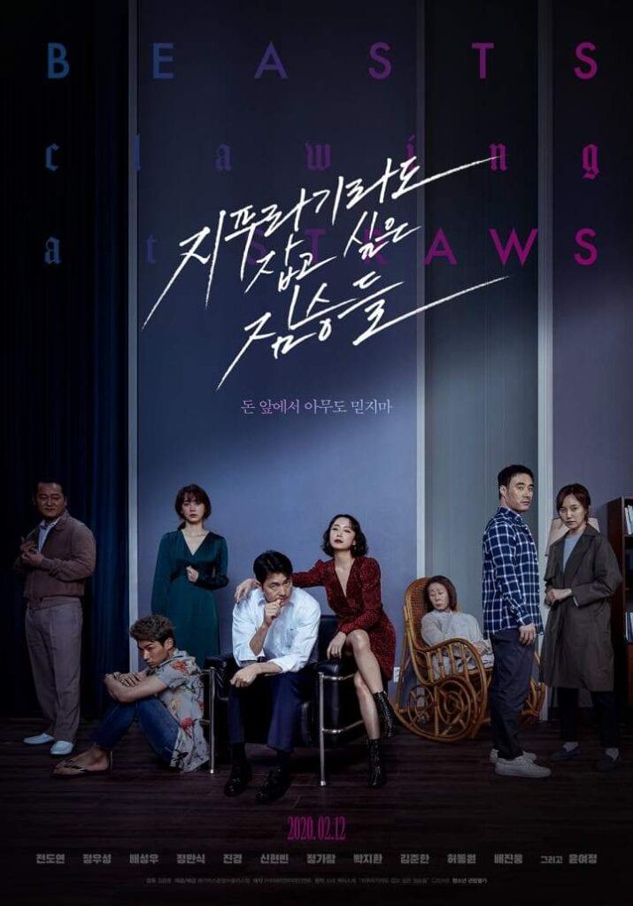 Movie: Beasts Clawing at Straws (2020) Korean   Mp4 Download