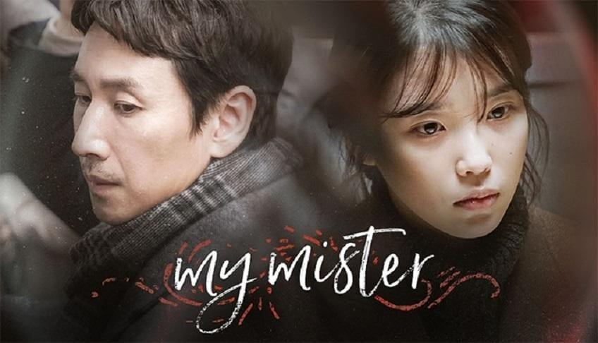 My Mister Season 1 Episode 1 – 16 (Korean Drama)   Mp4 Download