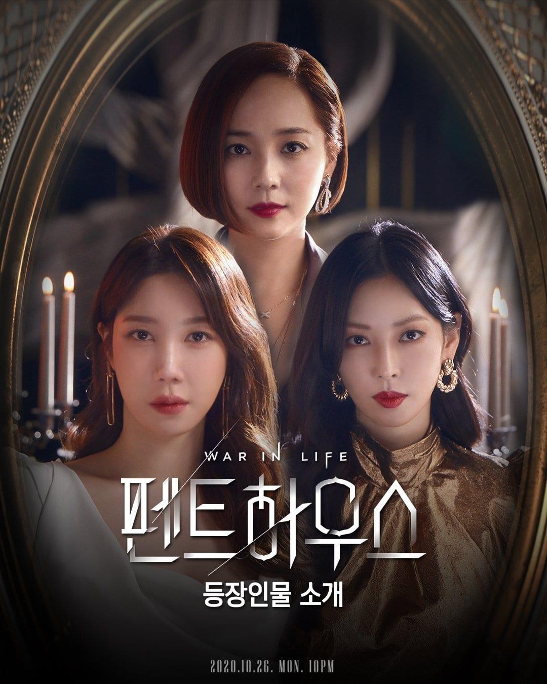 Penthouse (2020) Season 1 Episode 1 - 19 (Korean Drama)   Mp4 Download