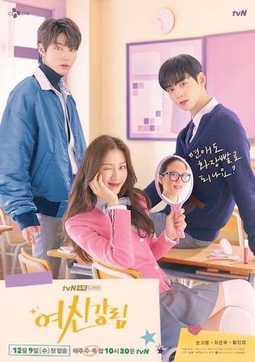 True Beauty Season 1 Episode 1 - 16 (Korean Drama) | Mp4 Download