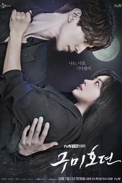 Tale of the Nine Tailed Season 1 Episode 1 – 16 (Korean Drama) | Mp4 Download