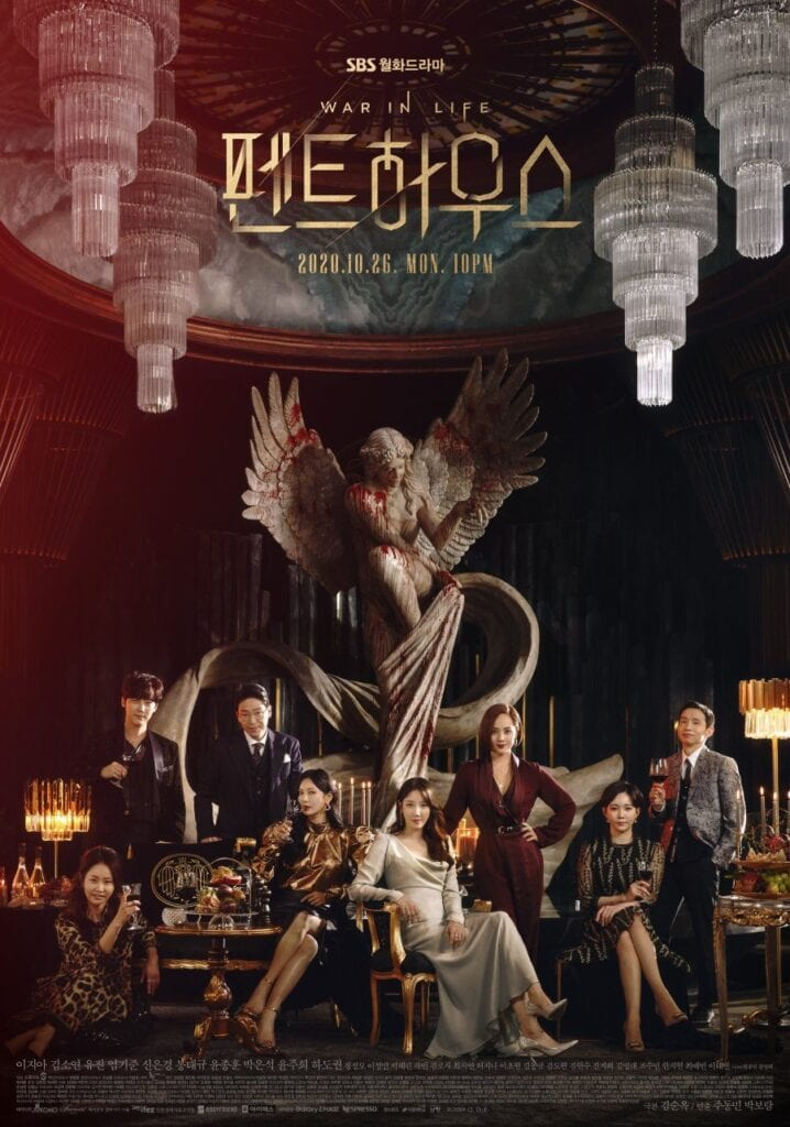 The Penthouse: War in Life Season 1 Episode 1 – 21 (Korean Drama)