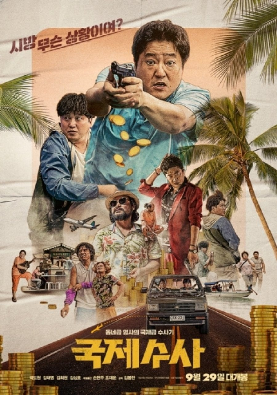 Movie: The Golden Holiday (2020) – Korean | Mp4 Download