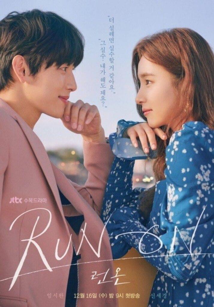 Run On Season 1 Episode 1 – 16 (Korean Drama) | Mp4 Download