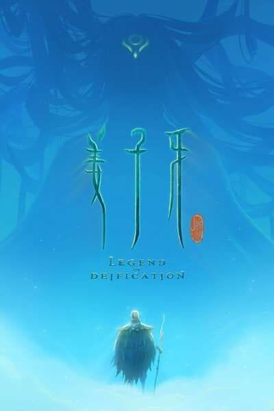 Movie: Legend of Deification (2020) – Chinese | Mp4 Download