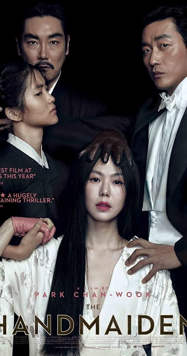 Movie: The Handmaiden (2016) - korean 18+ | Mp4 Download