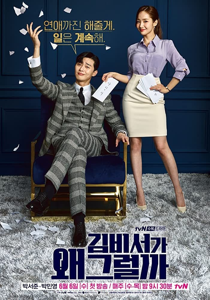 What's Wrong with Secretary Kim Season 1 Episode 1 – 16 | Mp4 Download