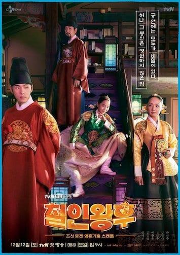 Mr. Queen Season 1 Episode 17 - 18 (Korean Drama) | Mp4 Download