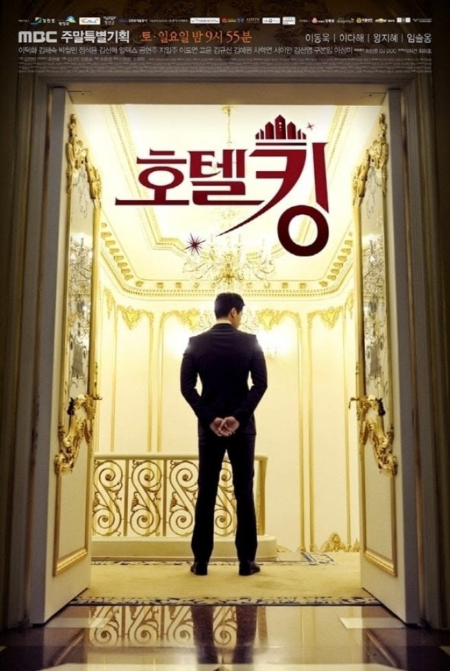 Hotel King Season 1 Episode 1 – 32 (Korean Drama) Complete