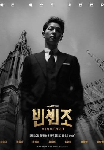 Vincenzo Season 1 Episode 1 - 6 Korean Drama