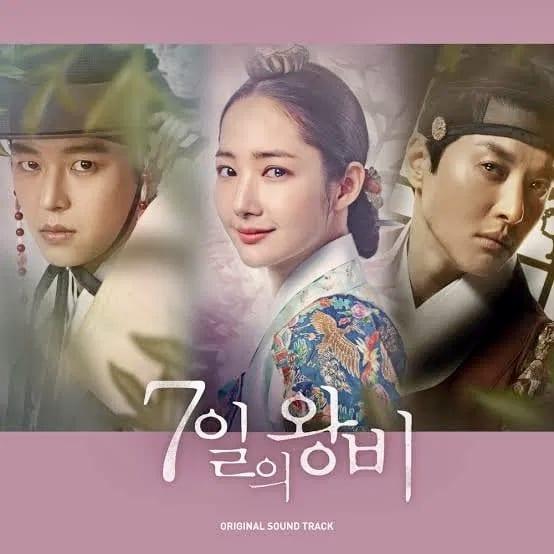 Queen for Seven Days Season 1 Episode 1 – 20 (Korean Drama)