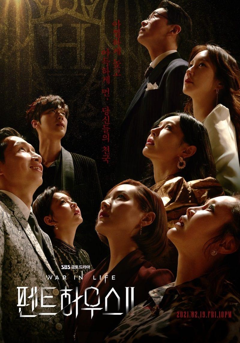 TV Series: The Penthouse: War in Life Season 2 Episode 1 – 13 (Korean Drama)