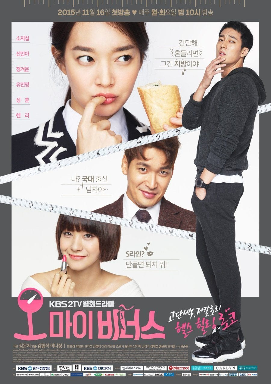 TV Series: Oh My Venus Season 1 Episode 1 – 16 (Korean Drama)