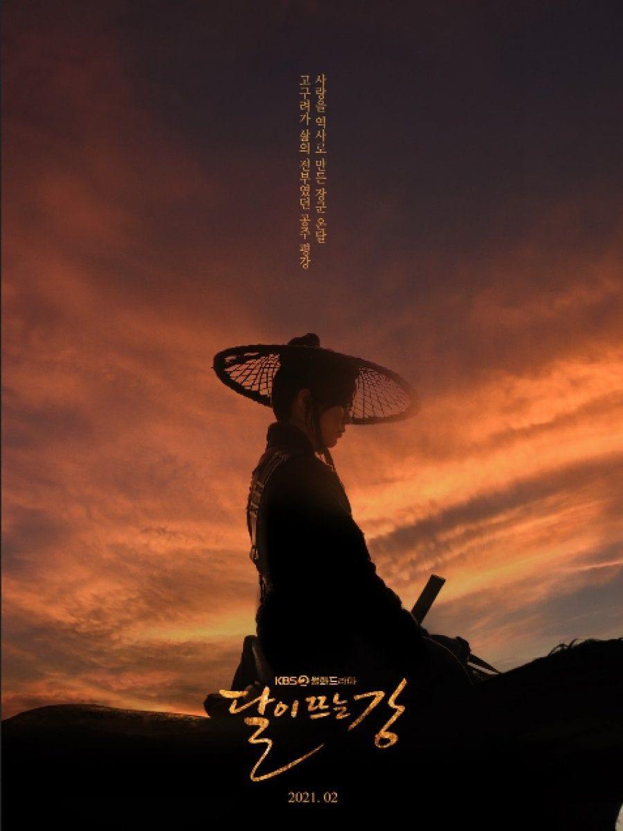 River Where the Moon Rises Season 1 Episode 16 – 18 (Korean Drama)