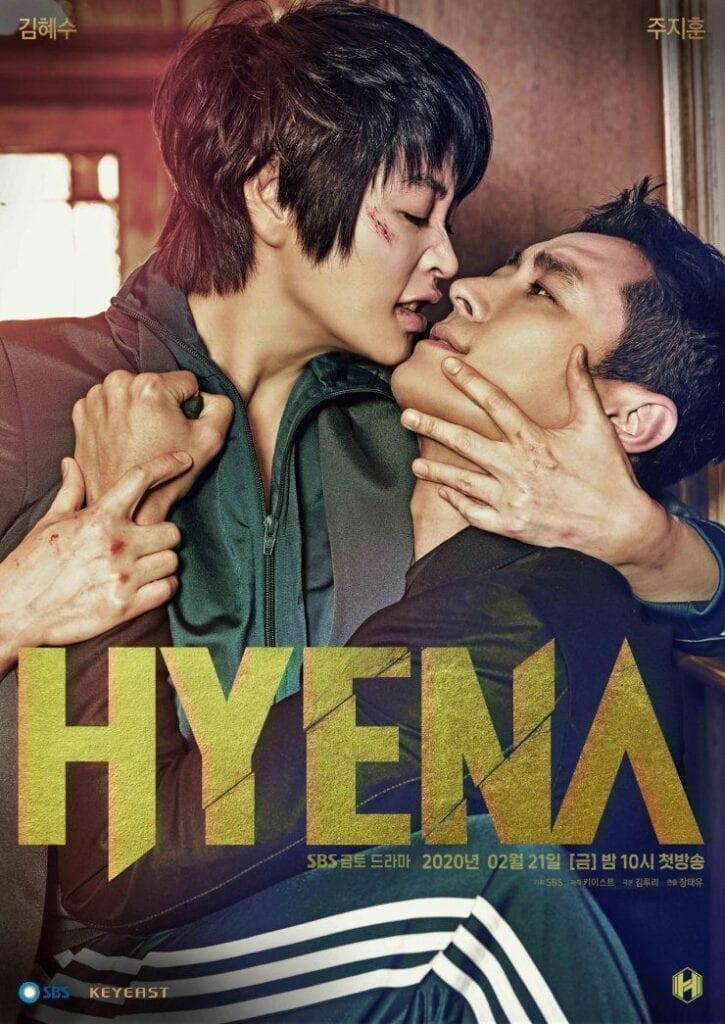 TV series: Hyena Season 1 Episode 1 – 16 Complete (Korean Drama)