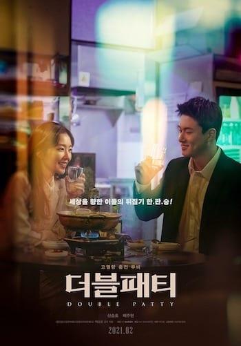 Double Patty (2021) Full Korean Movie