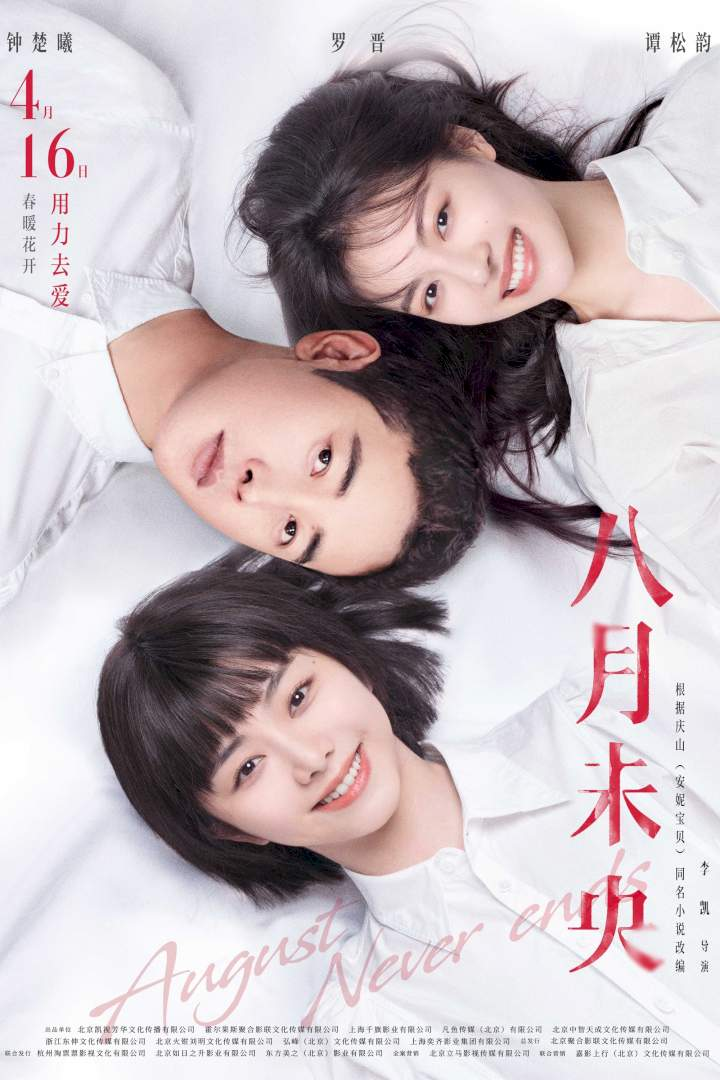 August Never Ends (2021) Chinese Movie | Mp4 Download