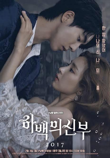 The Bride of the Water God (Habaek) Korean Drama | Mp4 Download