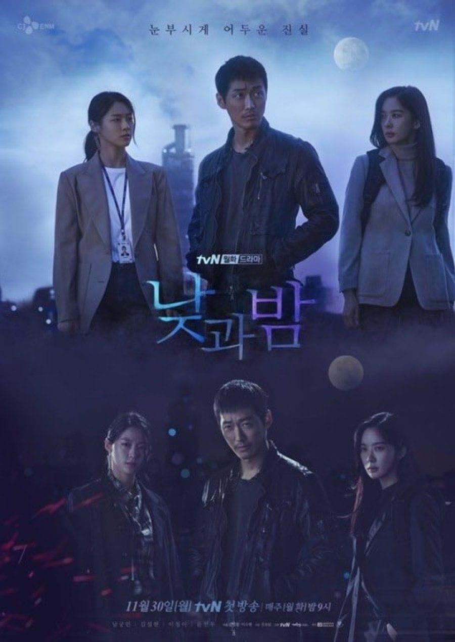 TV Series: Awaken Season 1 Episode 1 – 16 (Korean Drama)