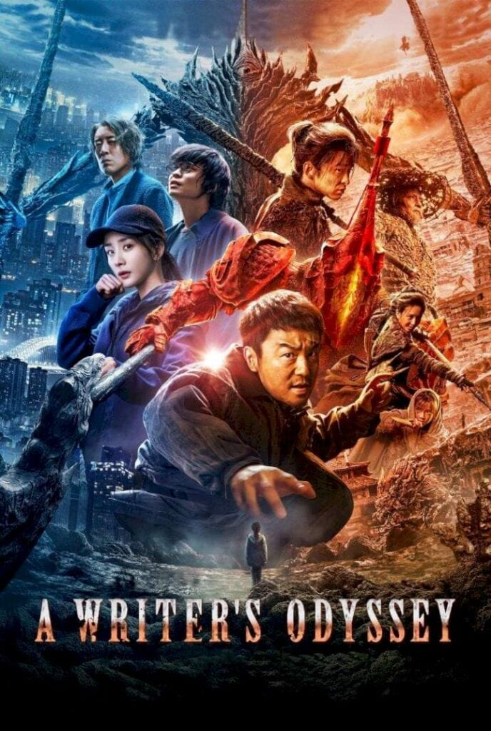 A Writer's Odyssey (2021) Full Chinese Movie