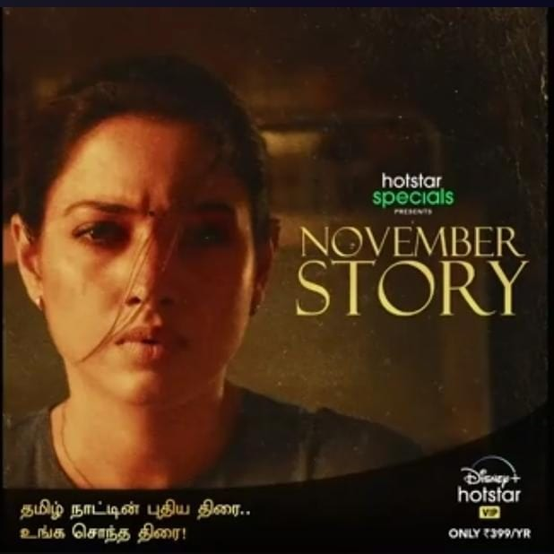 November Story Season 1 Episode 1 – 7 (Bollywood Series) Download