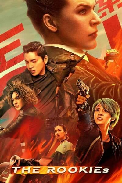 The Rookies (2021) Full Chinese Movie