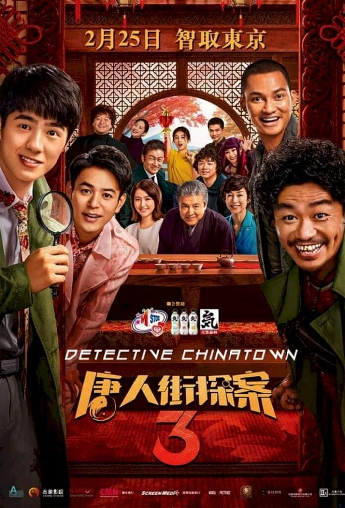 Detective Chinatown 3 (2021) Chinese Movie | Mp4 Download