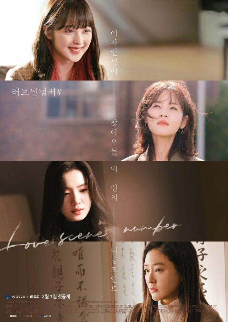 Love Scene Number Season 1 Episode 1 – 8 (Complete) (Korean Drama) | Mp4 Download
