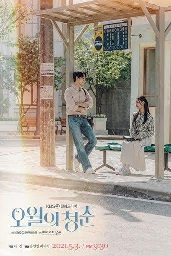 Youth of May Season 1 Episode 1 - 10 (Korean Drama) | Mp4 Download