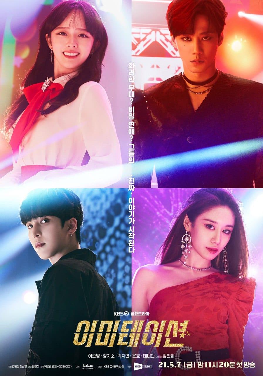 Imitation Season 1 Episode 1 - 4 (Korean Drama) | Mp4 Download