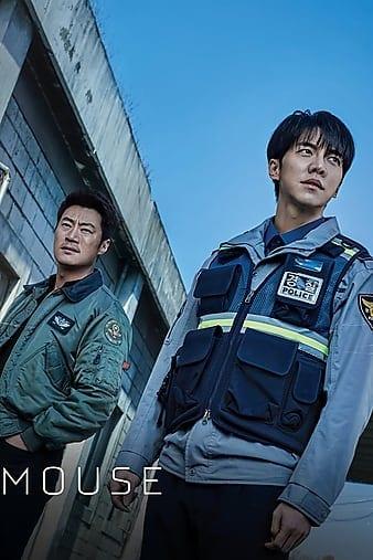 Mouse Season 1 Episode 1 - 20 (Korean Drama) | Mp4 Download