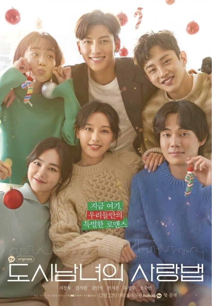 Lovestruck in the City Season 1 Episode 1- 17 (Korean Drama)
