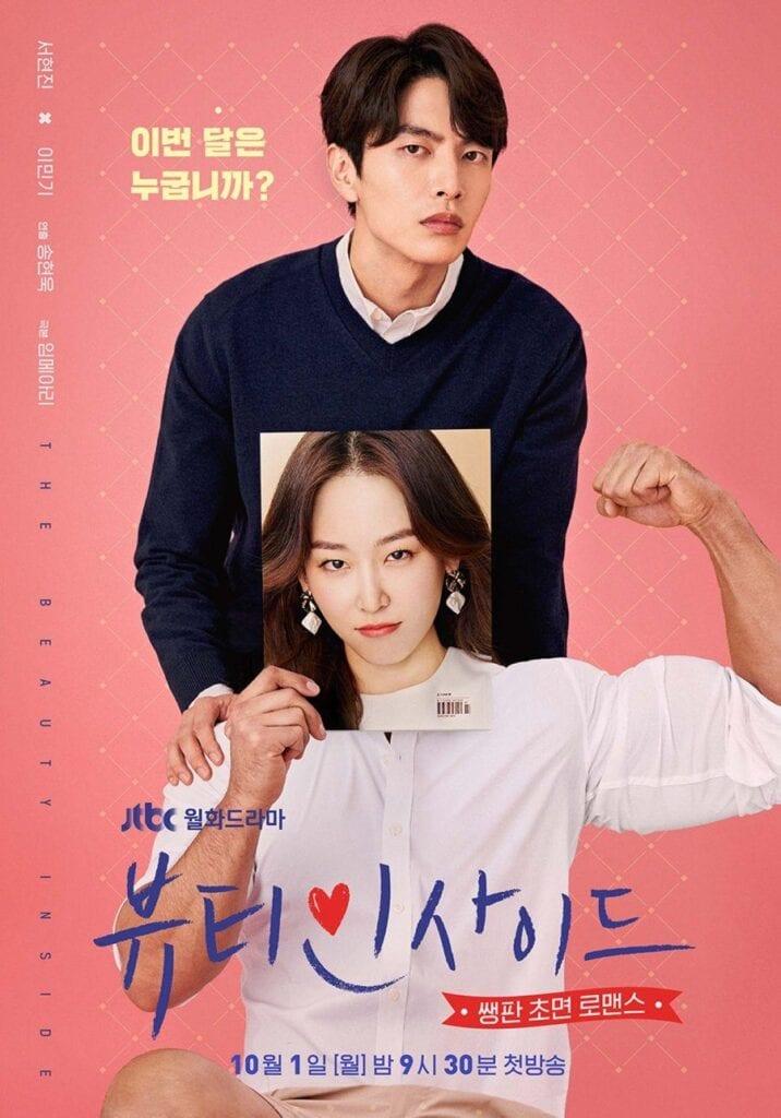 Beauty Inside Season 1 Episode 1 – 16 (Korean Drama) | Mp4 Download