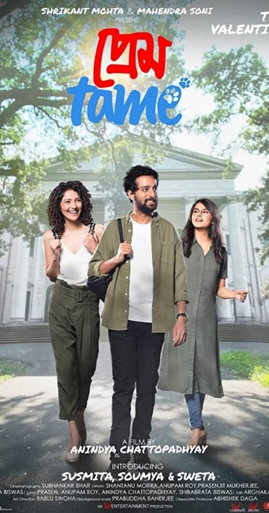 Prem Tame (2021) – Bollywood Movie   Mp4 Download