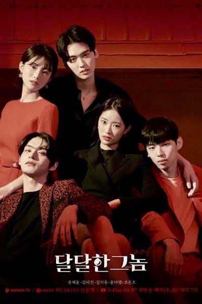 The Sweet Blood Season 1 Episode 1 - 15 (Korean Drama) Download