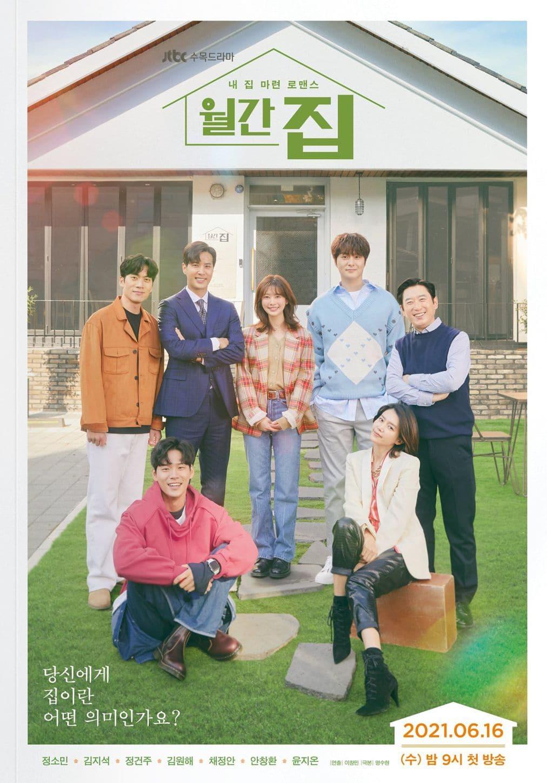 Monthly Magazine Home Season 1 Episode 1 - 8 (Korean Drama)