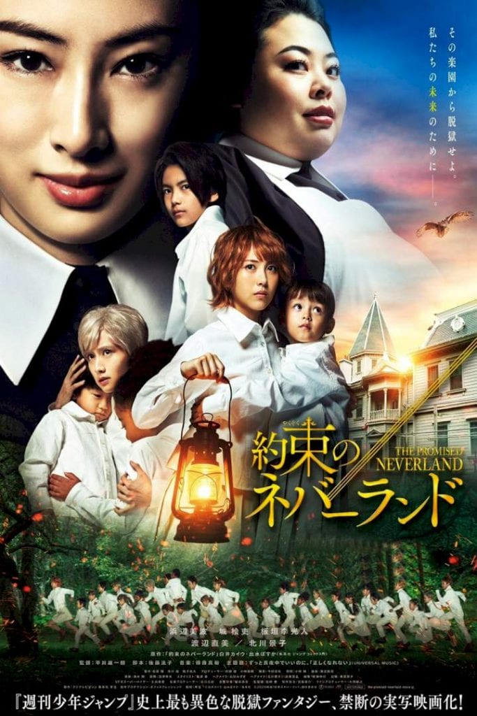Movie: The Promised Neverland (2020) Japanese   Mp4 Download