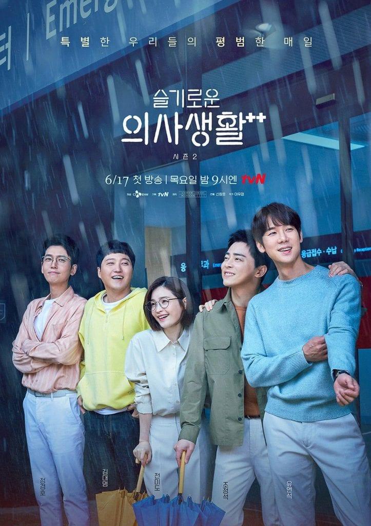 Hospital Playlist Season 1 Episode 1 - 4 (Korean Drama)   Mp4 Download