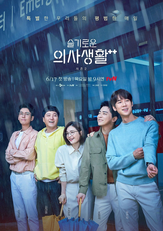Hospital Playlist Season 1 Episode 1 - 4 (Korean Drama) | Mp4 Download