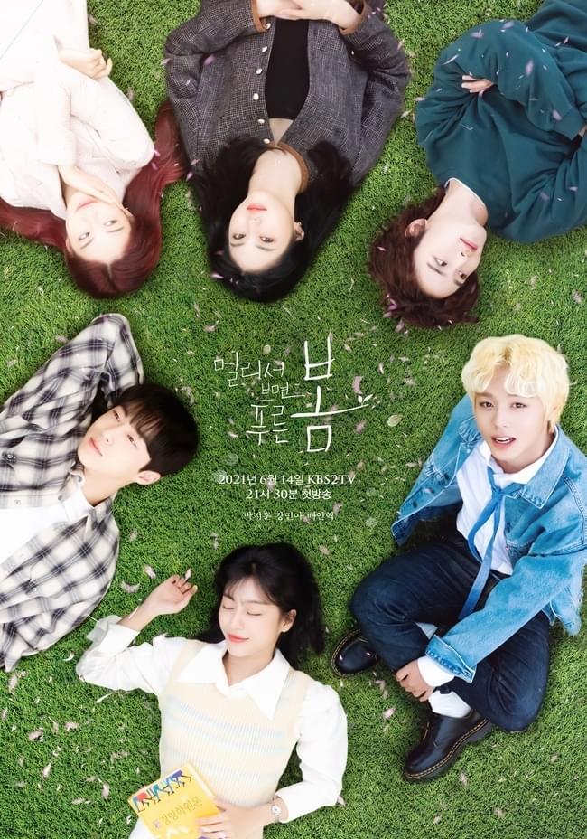 At a Distance Spring is Green Season 1 Episode 1 - 8 (Korean Drama)