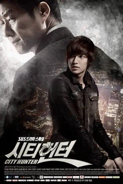 City Hunter Season 1 Episode 1 – 20 (Korean Drama) | Mp4 Download