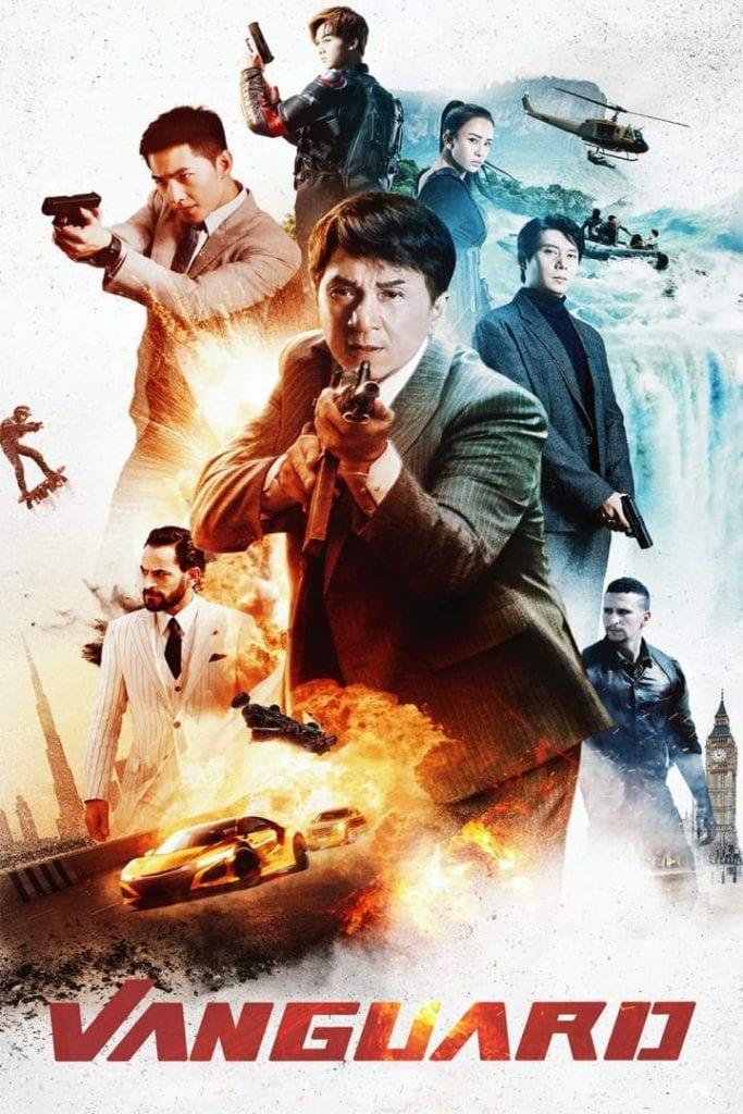 Movie: Vanguard (2020) Chinese   Mp4 Download