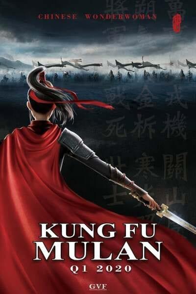 Movie: Kung Fu Mulan (2020) – Chinese | Mp4 Download