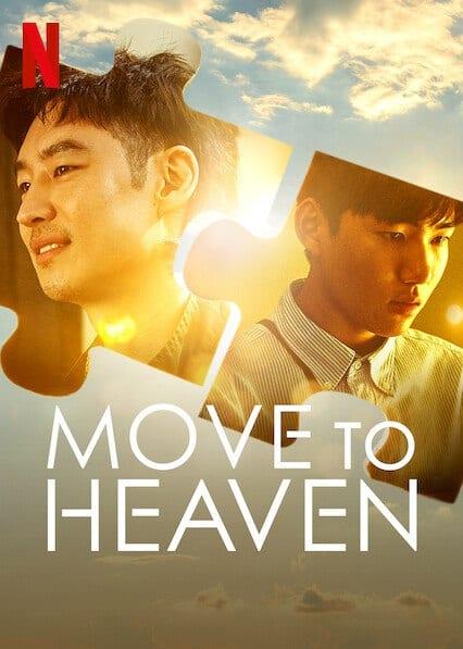 Move to Heaven Season 1 (Complete) Korean Drama | Mp4 Download
