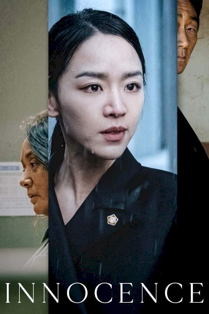 Movie: Innocence (2020) Korean | Mp4 Download